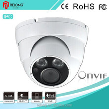 best selling 1.3MP HD waterproof IR-CUT day&night surveillance plug&play network security IP dome camera with POE ONVIF