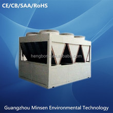 high capacity 80KW commercial heat pump