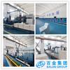 China manufacturer cotton cellulose grade bleached cotton linter pulp