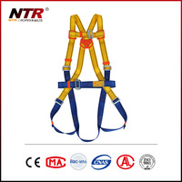 CE safety work belt with optional lanyard with hook