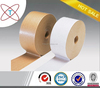 Different Types For Good Quality Supermarket Kraft Paper Tape