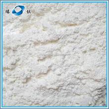 Di alta qualità 99,7% purezza ossido di zinco unguento dalla cina