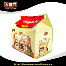 Low factory price local flavors yibin burning noodles