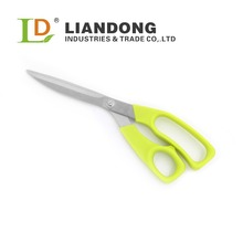 HS143 Stainless Steel Fabric Cutting Tailor Scissors 9.5''