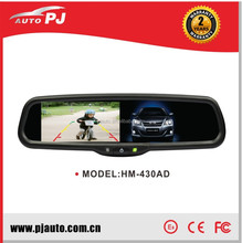"""4.3"""" OEM Auto Dimming Car Rearview Mirror Monitor, OE Rear View / Backup Parking Assistant W/ EC Auto Dimming (HM-430AD)"""