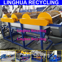 large capacity high production recycled plastic cosmetics bag