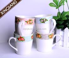 New!!!! 11oz Ceramic white color wholesale magnesia porcelain