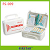 First response top quality road side first aid kit