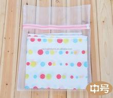 Lingerie Mesh Laundry Bag,Mesh Washing Bag,Clothing Wash Bag