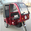 the newest cheap electric tricycle made in China; three wheel tricycle