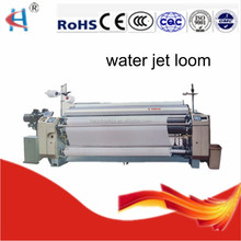 2015 used water jet textile machinery
