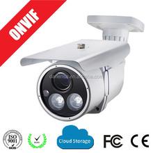P2P Bullet IP camera QR code 3g CCTV Camera for outdoor