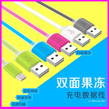 Portable Universal USB Cable + micro usb cable + mini usb cable with 3 in 1 Charger date line