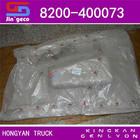Heavy Duty Truck peças cobrir placa 8200-400073