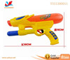 2015 Best Selling Ocean Water Gun Toys,Plastic Summer Gun For Children,Ocean Water Toys