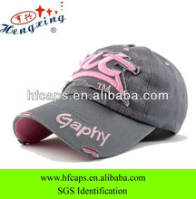 South Korea style colorful letters children embroidered baseball cap