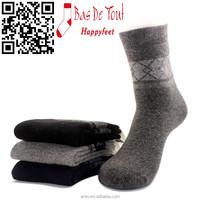 mature simple style fuzzy warm wearable noble wool wholesale socks