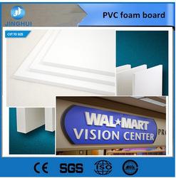 white PVC foam board/PVC sheet/PVC carving celuka board for advertisement