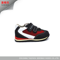 2015 Manufacture China Fashion Baby Casual Shoes
