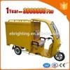 3C india auto electric rickshaw for wholesales