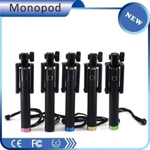 2015 Alibaba Most popular All in one selfie stick,Stick selfie bluetooth,Channel selfie stick