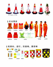 Orange Traffic Cone Economy Type PVC Traffic Cone from china