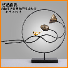 Lotus study of modern Chinese home accessories ornaments decorated with soft assembly Lucky Craft living room TV cabinet ornamen