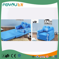 New Pattern Oval Sofa Bed From Factory FEIYOU