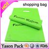 YASON plastic carrier shopping bagvest plastic handle bag t-shirt shopping bageco-friendly rpet plastic shopping bags