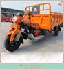cargo three wheel motorcycle/closed cabin three wheel motorcycle