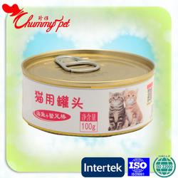 Quality and Quantity Assured Pet Food