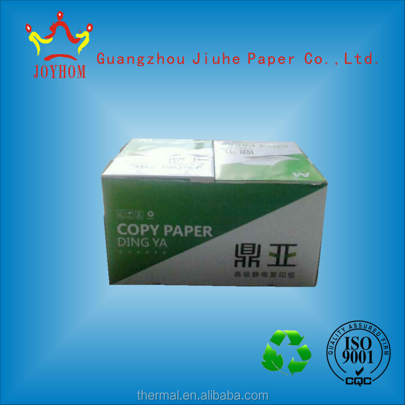 price of copy paper