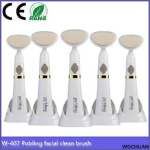 electric high frequency wave vibration face clean massage sonic facial brush