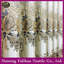 Latest designs of curtains high quality fancy luxury designs jacquard curtain fabric