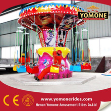 Amusement park rides mini flying chair flying chair rides for sale