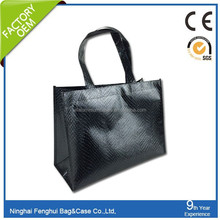 large capacity full print monwoven shopping bag with handles