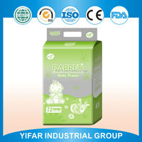 Gree packing high-tech production line embroidered organic eco-friendly baby diaper