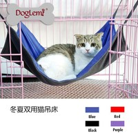 Trade Assurance 2015 Best Selling Reversible Winter Summer Cat Cooling Cage Hammock Bed