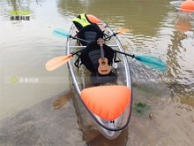 2015 pc durable 100% clear inflatable fishing kayak boat kayak inflatable