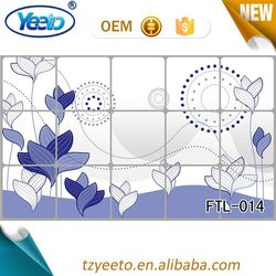 2015 decorative wall sticker,novel design glass clock,wholesale 3d wall sticker