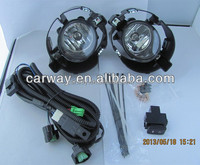 Car accessories fog lamp used nissan micra/march 2010~on
