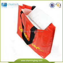 2015 Promotional hot design customed recycled pp woven bag from china