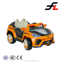 Top sale high level new style battery powered plastic children electric car