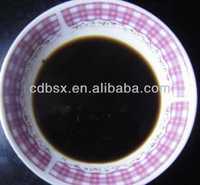 liquid fertilizer,NATCA 99%TC ,Folcisteine complex liquid