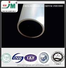 2014/2017/2024 T4/T351 aluminum corrugated tube