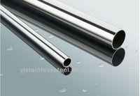 China hot product 304 stainless steel seamless pipe