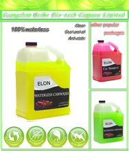 2015 gbl Best-selling Corlorful concentrated waterless solution / Grease remover 4Lin bulk
