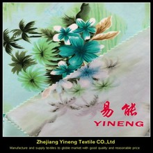 twill 210D polyester animal print fabric manufacturers textiles