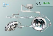 Free shipping new product for 2012 LW700/700 Surgery light medical equipment