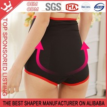 Waist lace double health physiological underpantsHigher Power High Waist Brief Shaper W/Cotton Panty K112B
